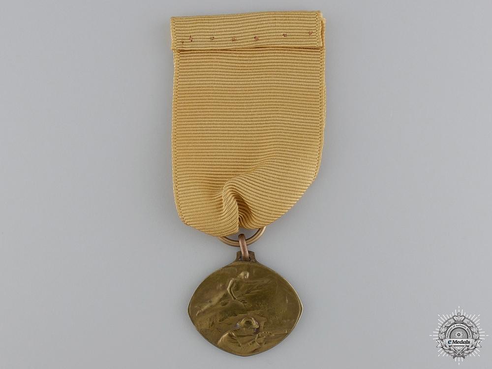 "eMedals-A Belgian Lieutenant de Dorlodot ""Thank You"" Medal"