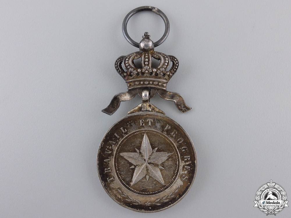 eMedals-A Belgian Medal of the Order of the Star of Africa