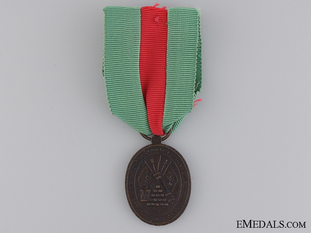 eMedals-A Brazilian 1868 Bravery Medal