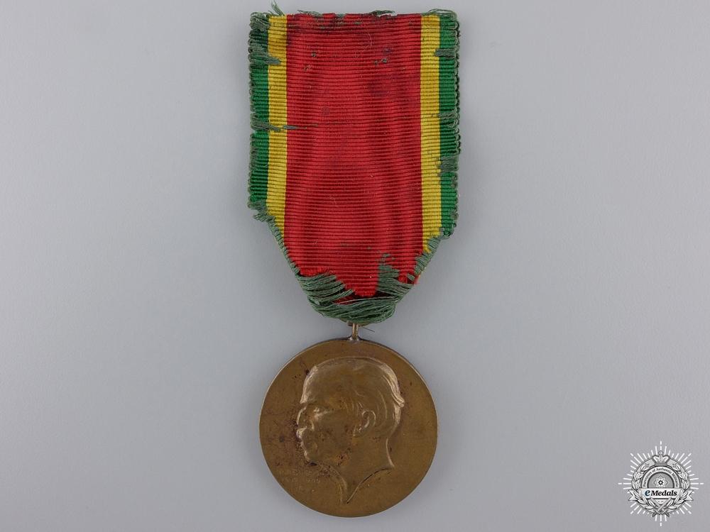 eMedals-A Brazilian Birth of Rui (Ruy) Barbosa Medal 1849-1949