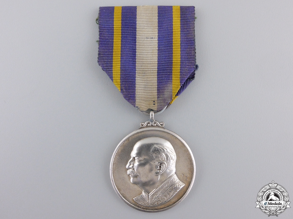 eMedals-A Brazilian Centennial of the Birth of Jose Maria da Silva Paranhos Medal 1845-1945