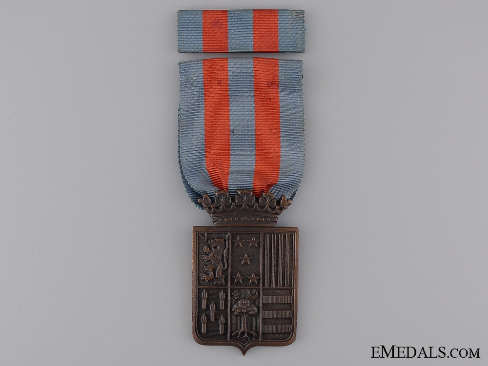 eMedals-A Brazilian Peacekeepers Medal
