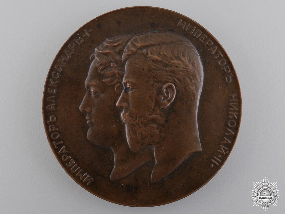 eMedals-A Bronze Nicholas II and Alexandra Table Medal