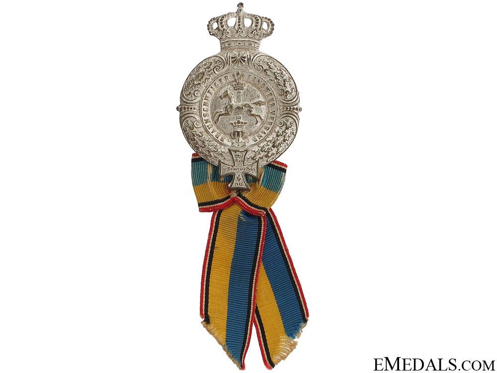 eMedals-A Brunswick Veterans Badge