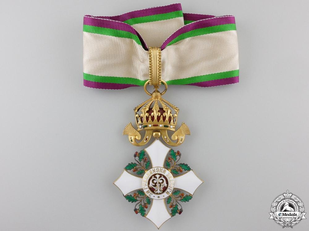 eMedals-A Bulgarian Civil Merit Order; 3rd Class Commander