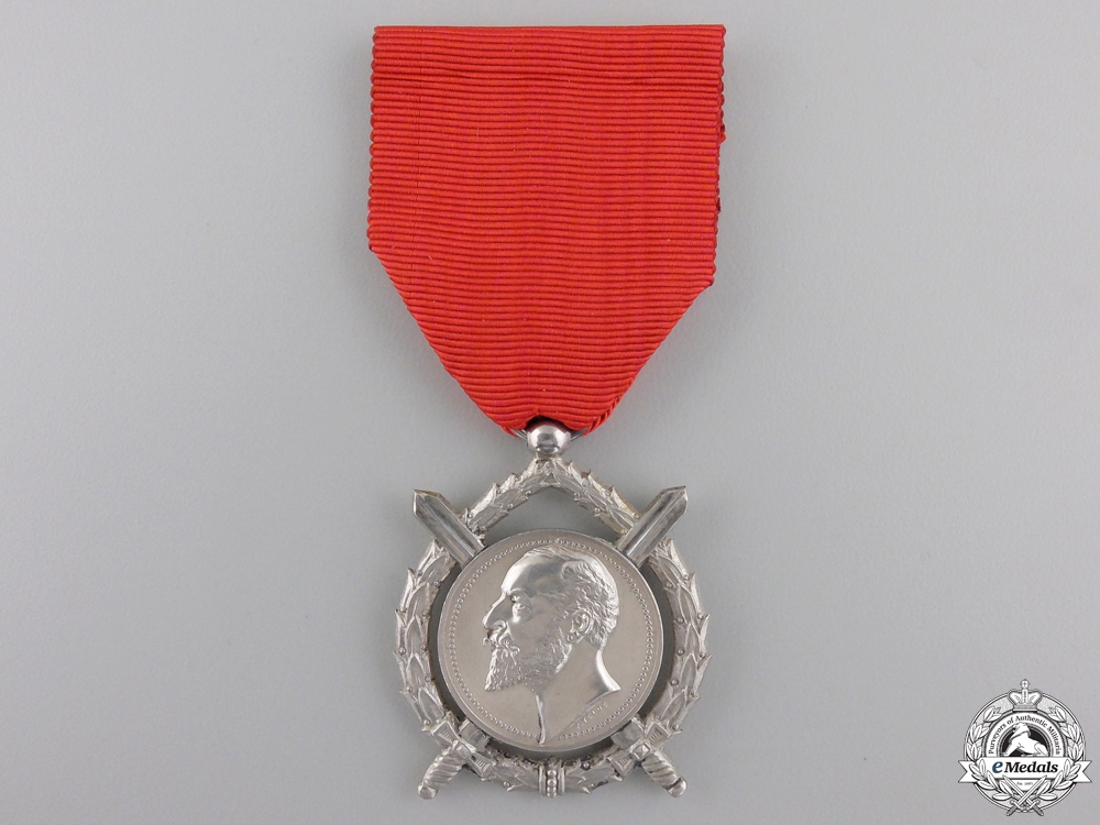 eMedals-A Bulgarian Ferdinand I Order for Merit