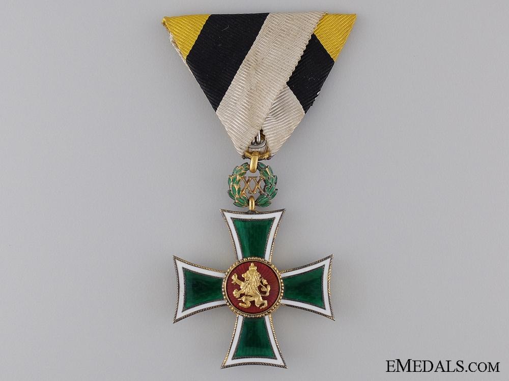 eMedals-A Bulgarian Long Service Cross; King Boris Issue