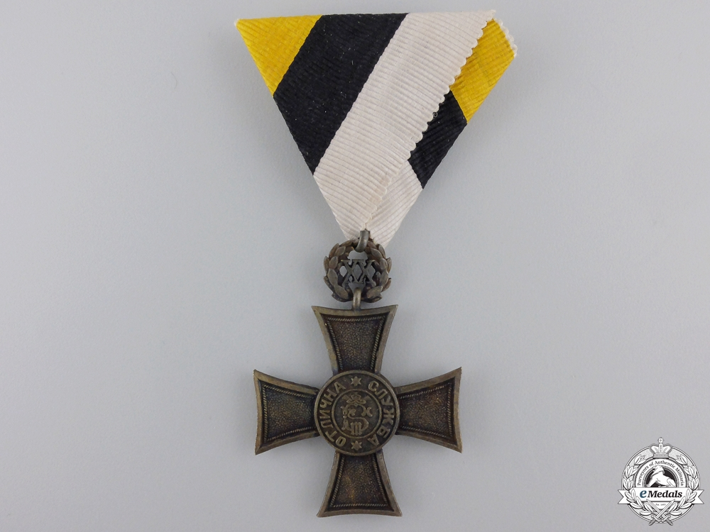 eMedals-A Bulgarian Long Service Cross; 20 Years