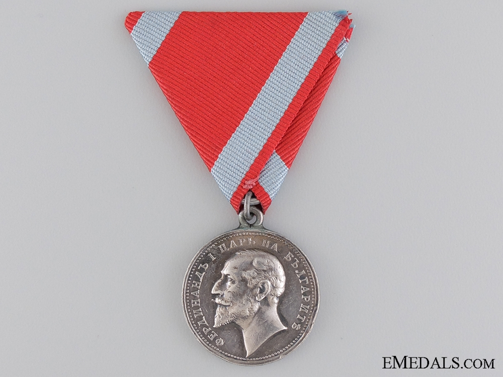 eMedals-A Bulgarian Medal for Merit; Silver Grade Type V
