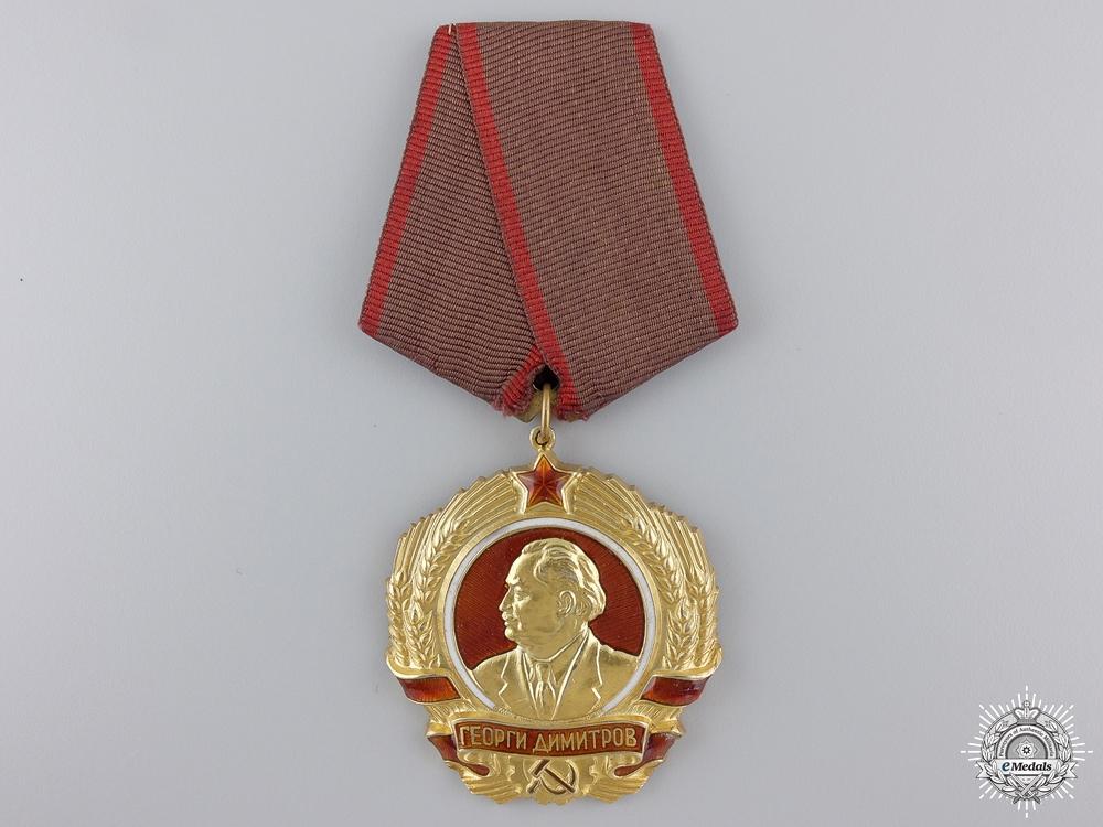 eMedals-A Bulgarian Order of Georgi Dimitrov in Gold