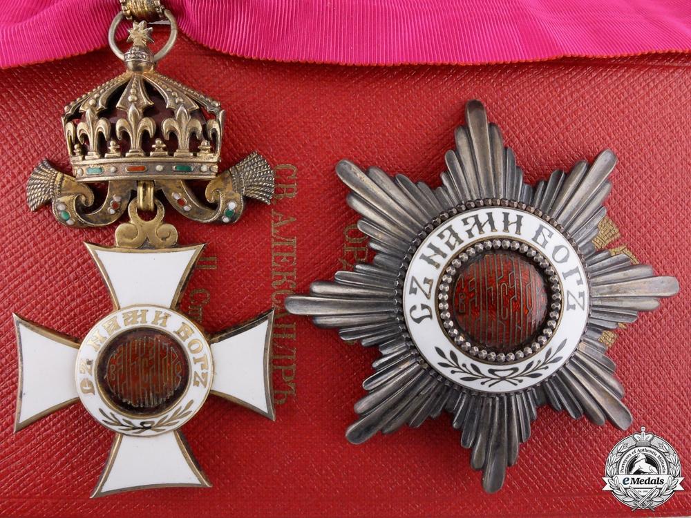 eMedals-A Bulgarian Order of St. Alexander; Second Class by Scheid