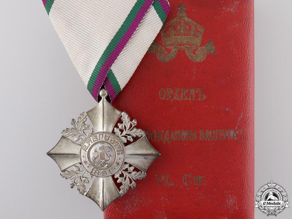 eMedals-A Bulgarian Order of Civil Merit; Sixth Class Cross