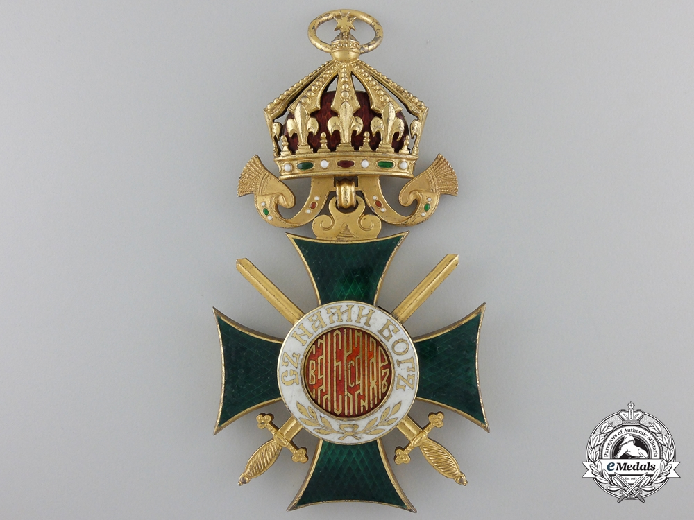 eMedals-A Bulgarian Order of Alexander; 1st Class Grand Cross