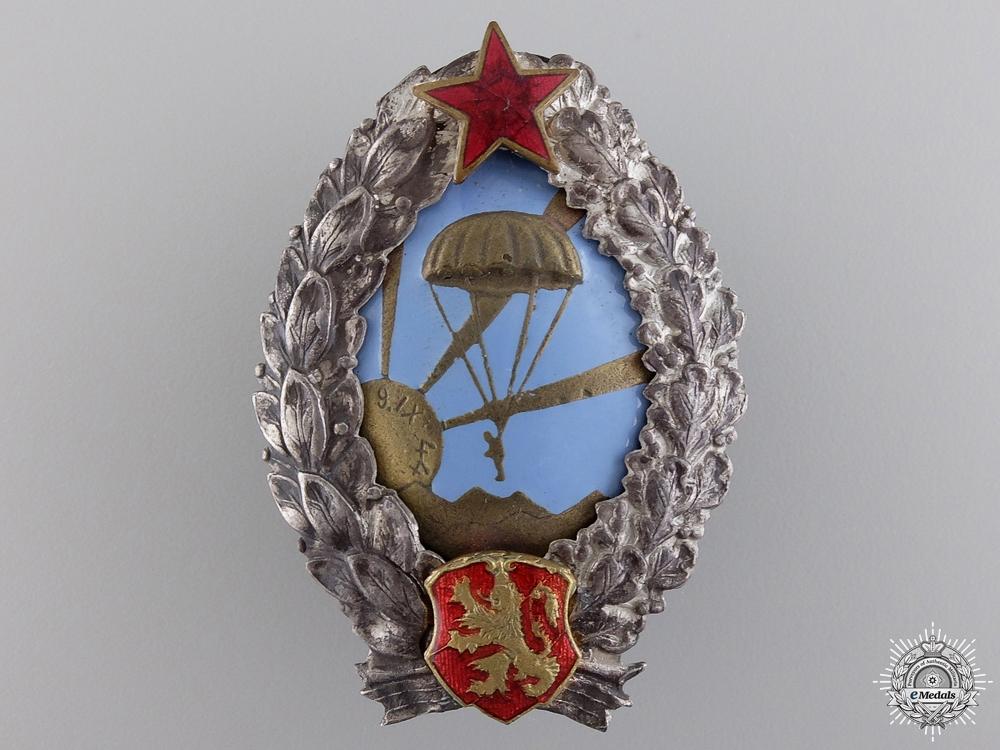 eMedals-A Bulgarian Paratrooper Badge