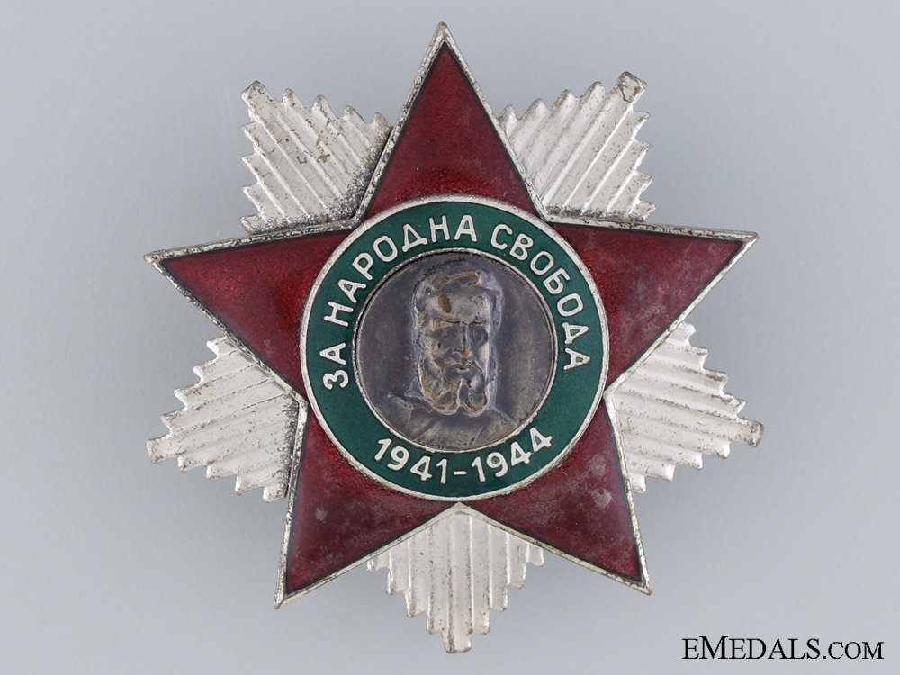 eMedals-A Bulgarian Second Class Liberty Order; Type I