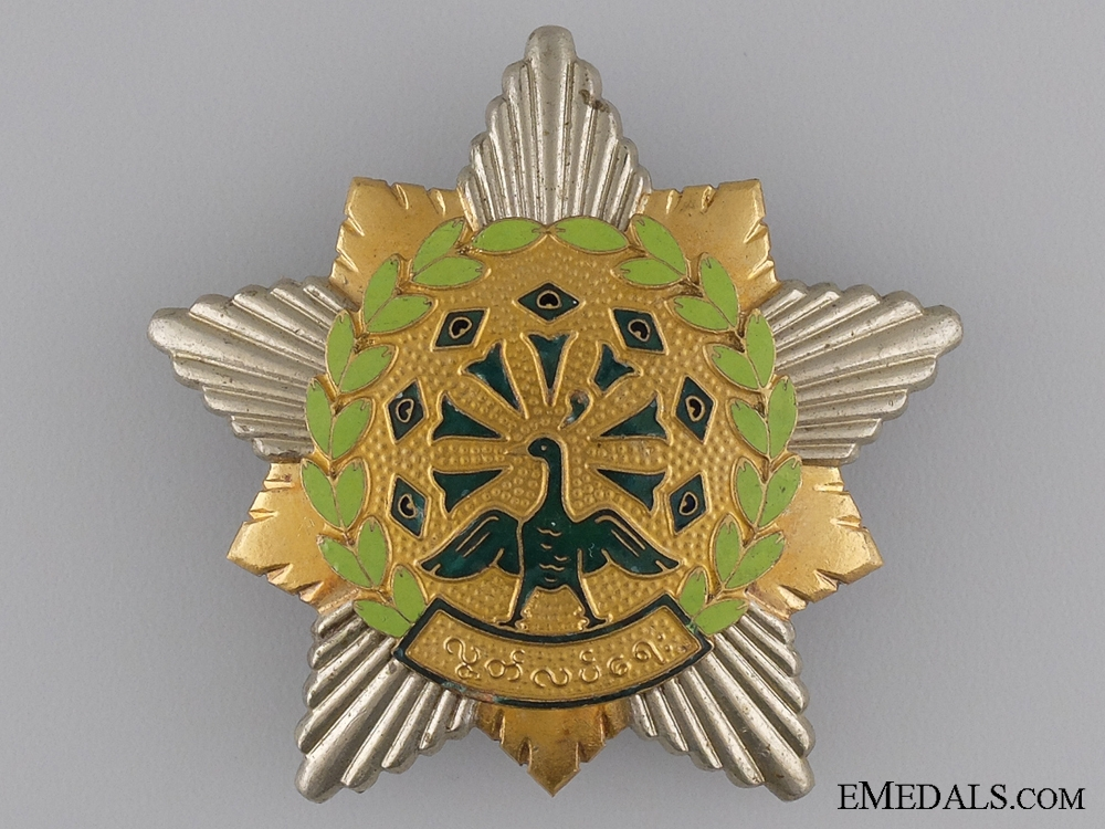 eMedals-A Burmese Order of the Star of the Revolution