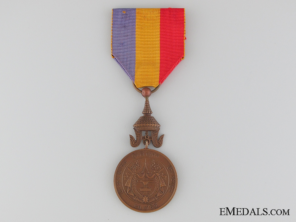 eMedals-A Cambodian Medal of Sisowath I; Bronze Grade