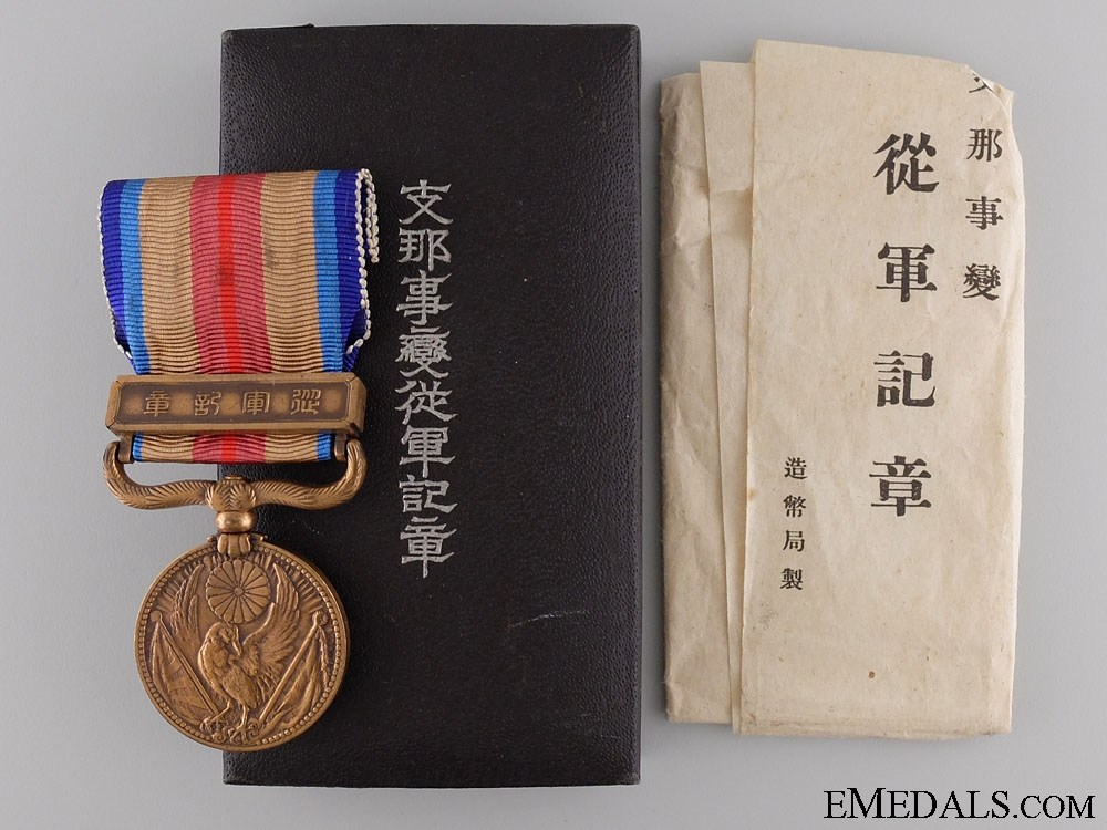 eMedals-A Cased 1937 China Incident Commemorative Medal