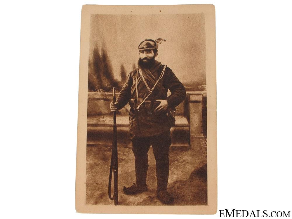 eMedals-A Chetnik Postcard