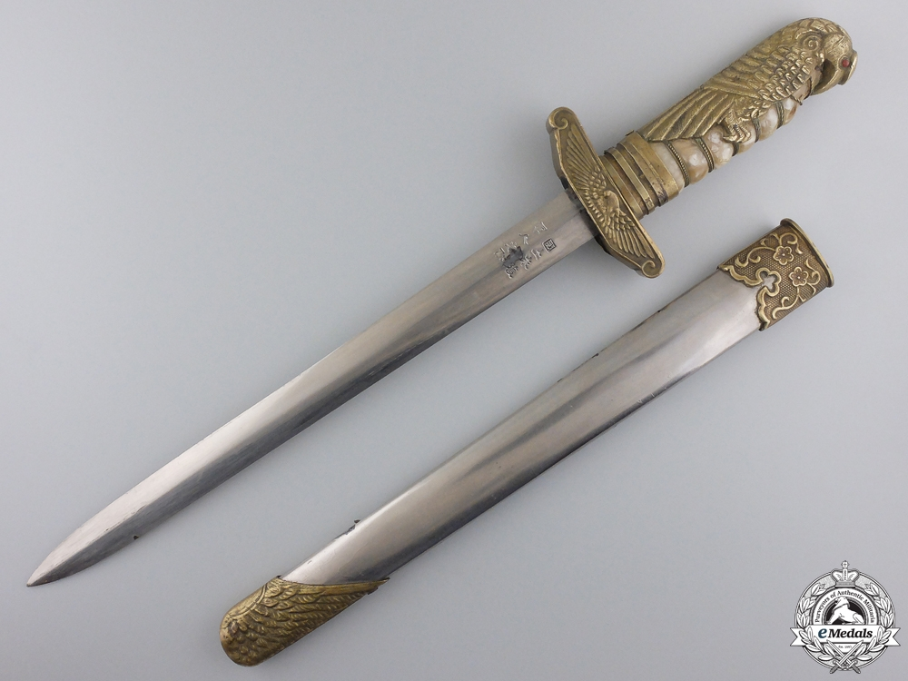 eMedals-A Chinese Nationalist Air Force Officer's Dagger c.1940