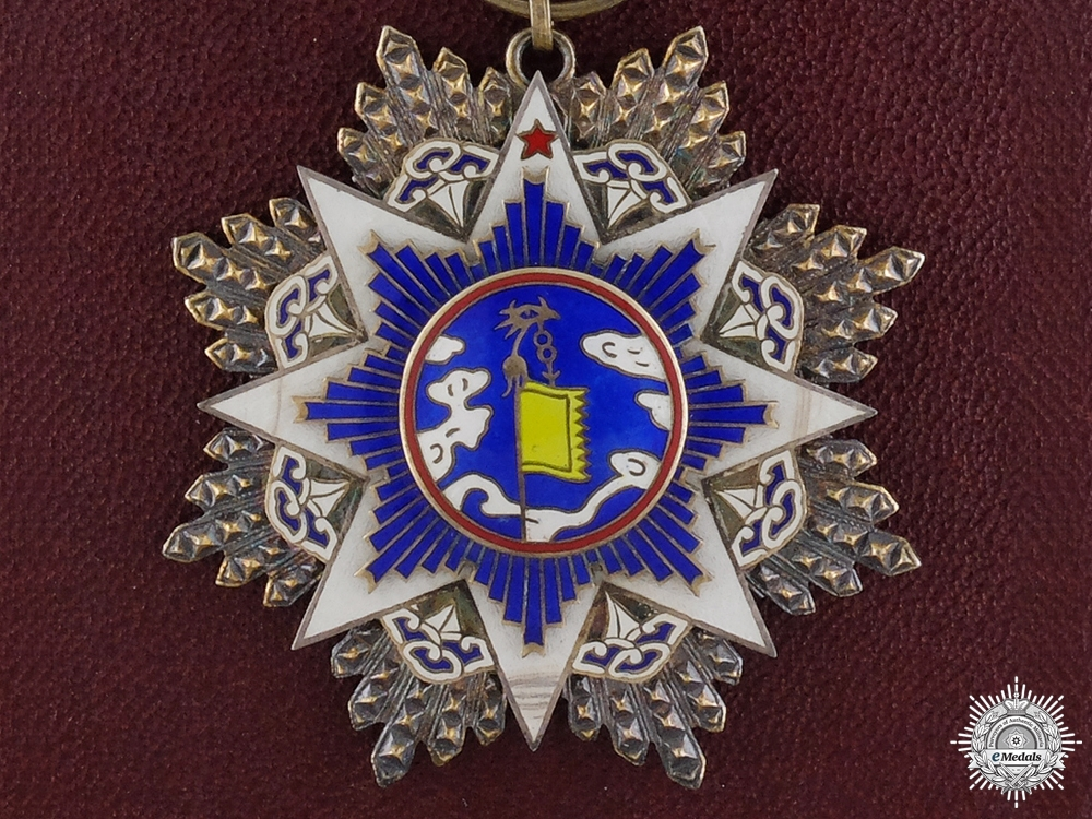 eMedals-A Chinese Order of the Resplendent Banner; 6th Class Officer