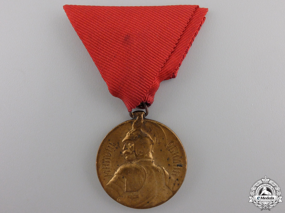 eMedals-A Serbian Milosh Obilich Medal for Bravery;Gold Grade