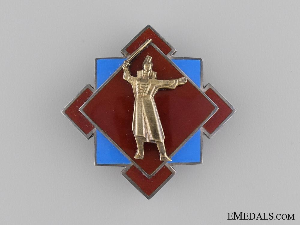 eMedals-A Croatian Order of  Nikola Subic Zrinski