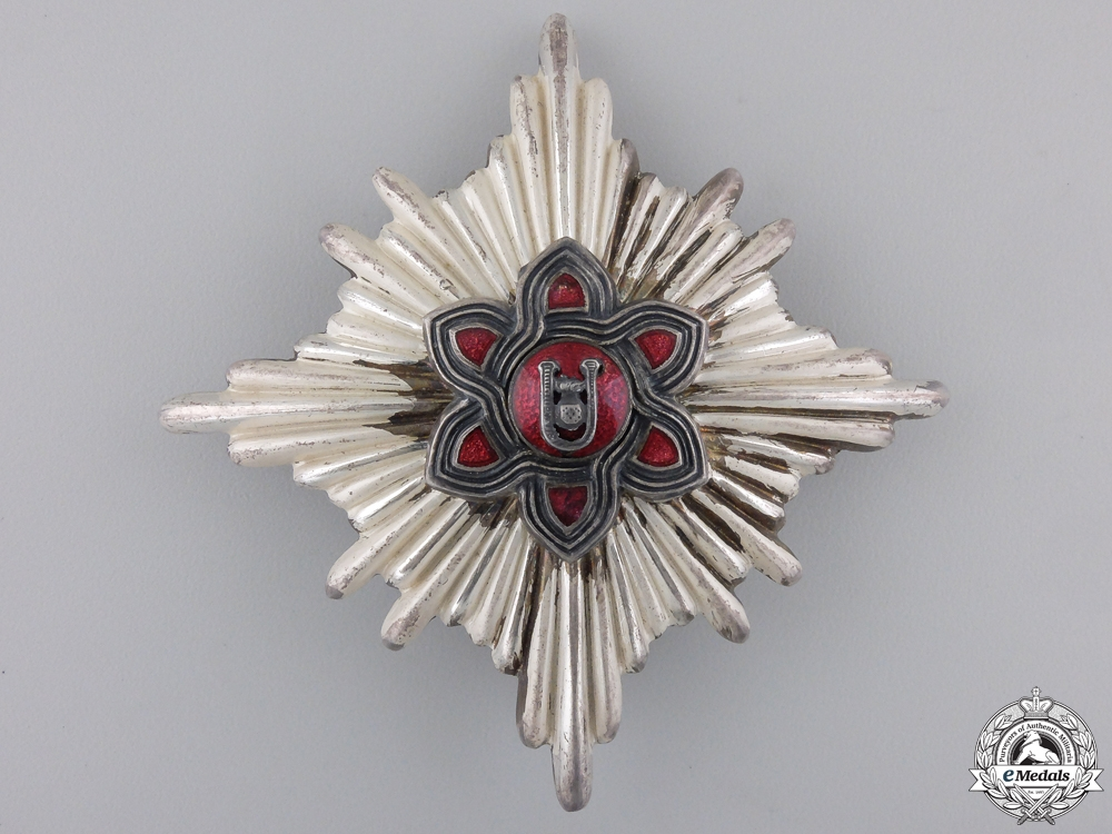 eMedals-A Croatian Order of Merit; Moslem Version; Lady's 1st Class