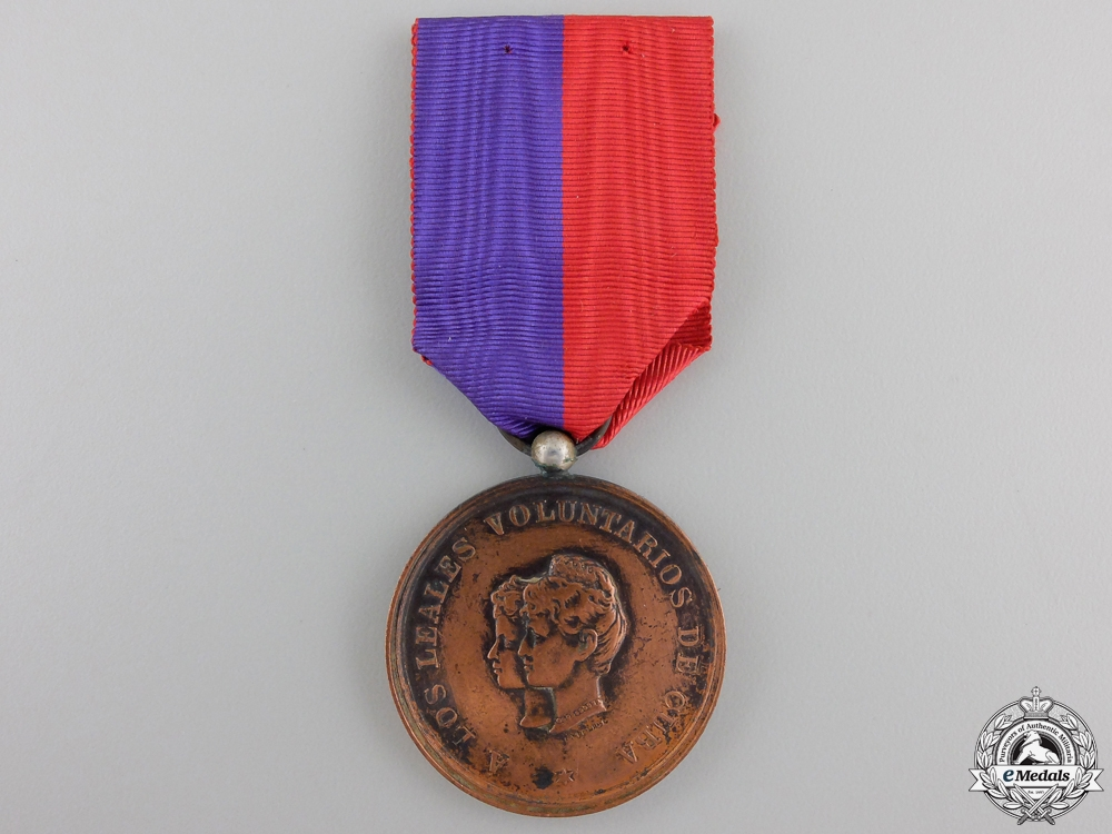 eMedals-A Cuban Volunteers Medal 1895-1898