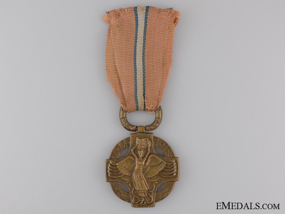 eMedals-A Czechoslovakian Revolutionary Cross 1918