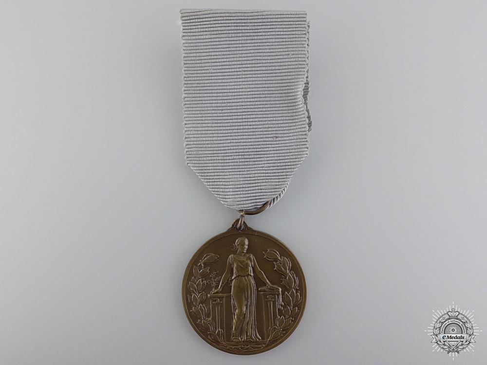 eMedals-A Czechoslovakian FIDAC Membership Medal 1918-19