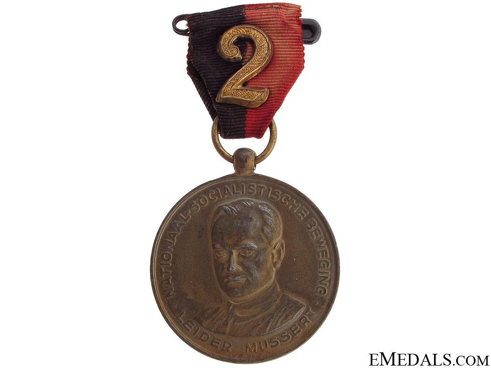 eMedals-A Dutch Mussert Medal