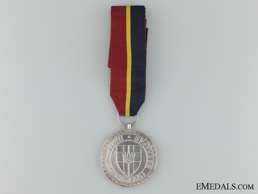 eMedals-A Faithful and Meritorious Service Medal of Sarawak