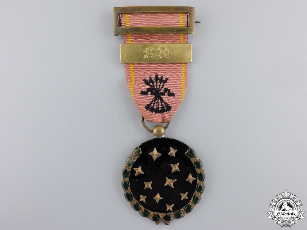 eMedals-A Fascist Party Member's Medal