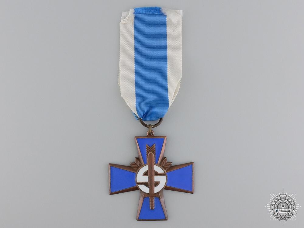 eMedals-A Finnish Homeguard Volunteer Service Cross