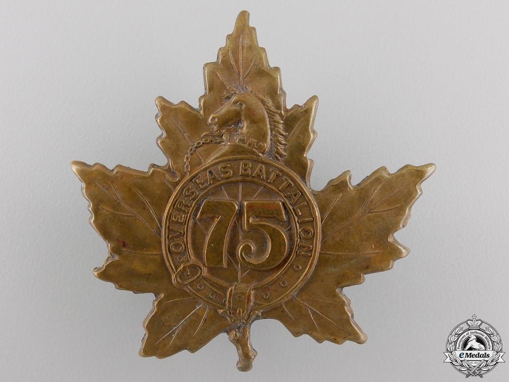 eMedals-A First War 75th Infantry Battalion Cap Badge