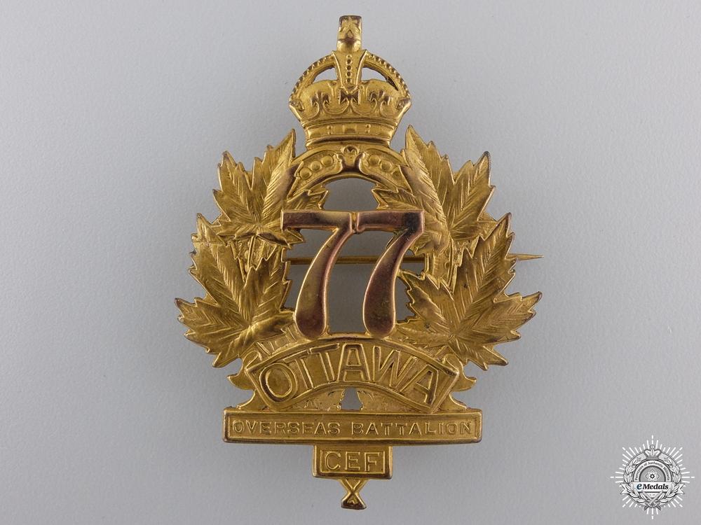 """eMedals-A First War 77th """"Ottawa Battalion"""" Officer's Cap Badge"""