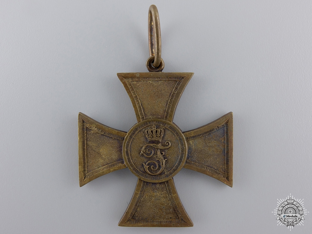 eMedals-A First War Baden Volunteer War Aid Cross 1914-1916