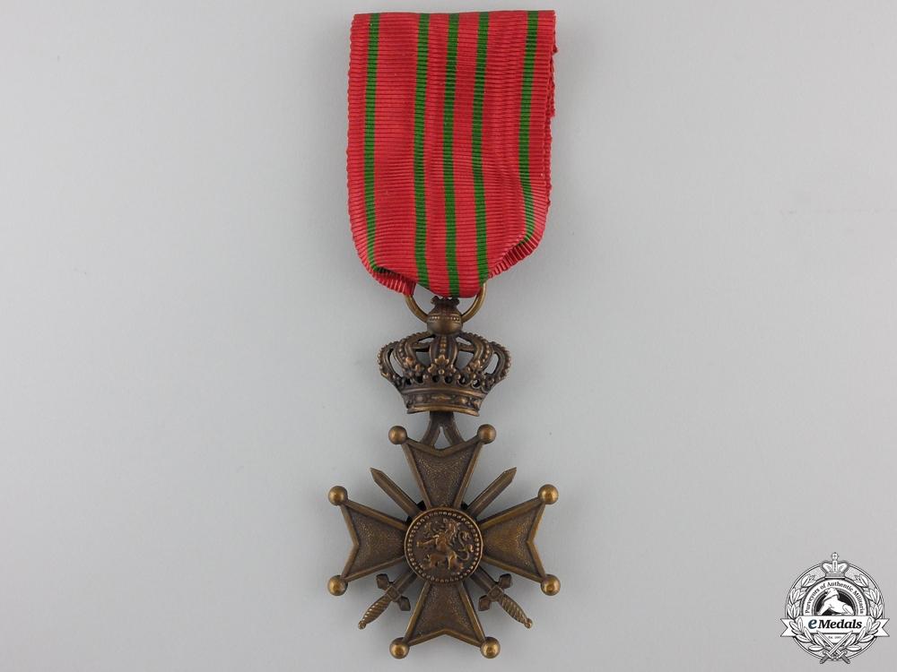 eMedals-A First War Belgian War Cross