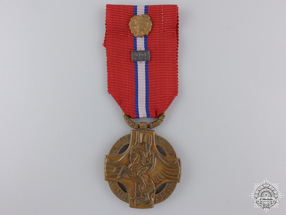 eMedals-A First War Czech Revolutionary War Cross to the 22nd Regiment
