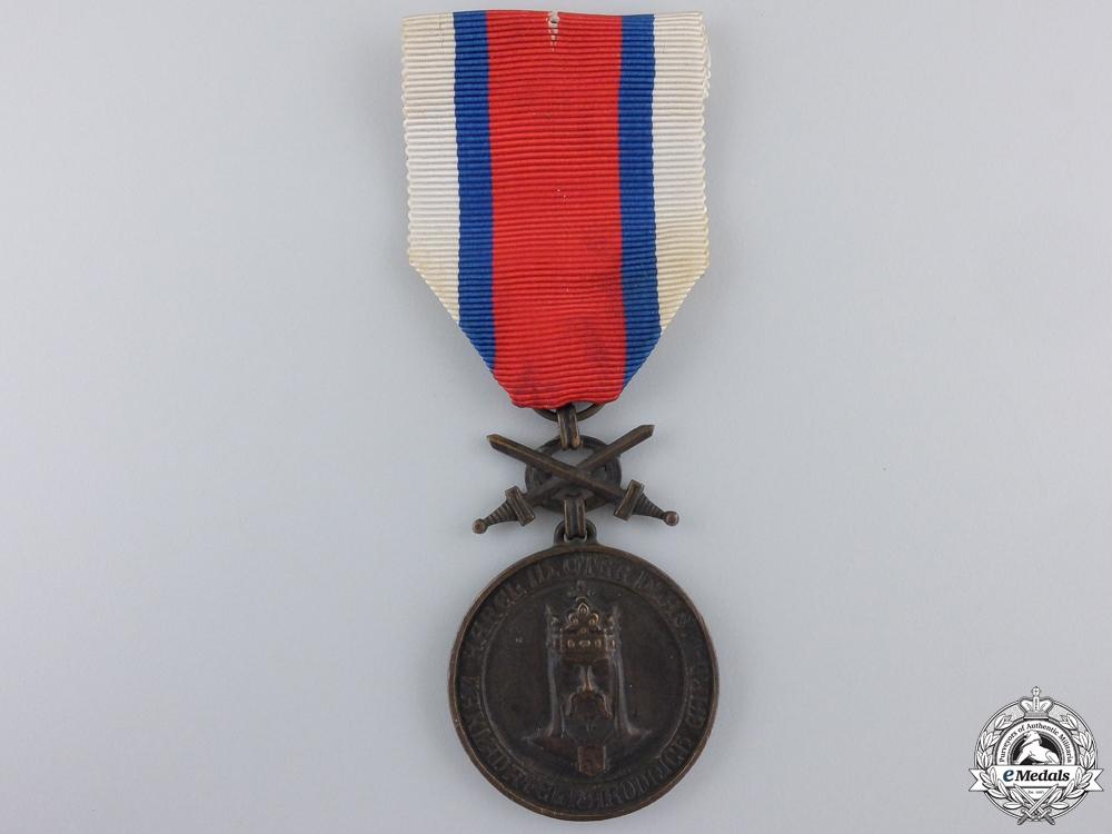eMedals-A First War Czechoslovakian National Guard Medal
