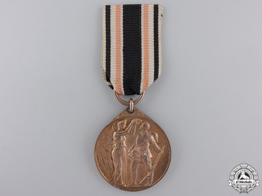 eMedals-A First War German Honour Medal