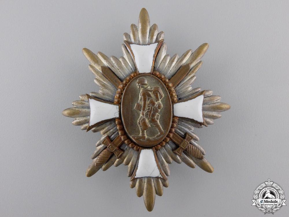 eMedals-A First War Hamburg Honour Award