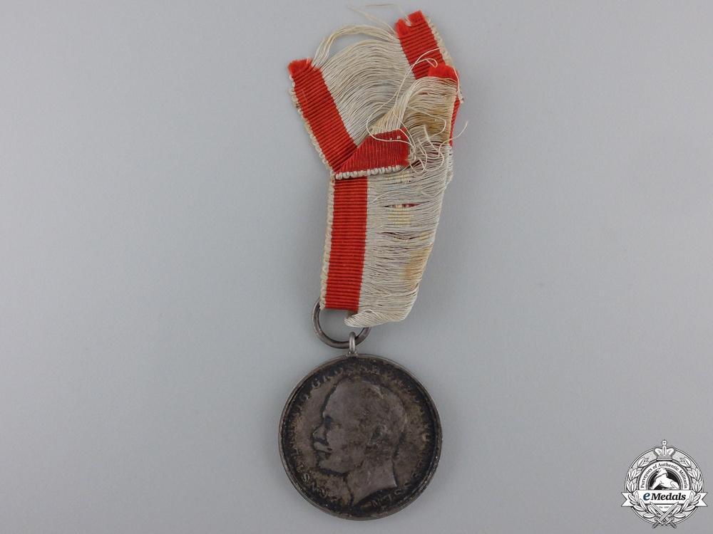 eMedals-A First War Hessen Silver Bravery Medal