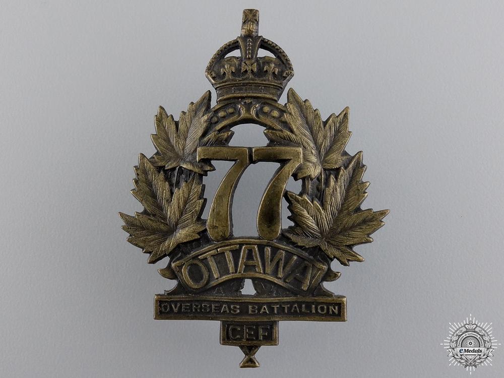 eMedals-A First War Ottawa BattalionCap Badge