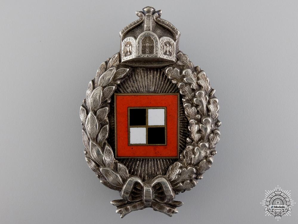 eMedals-A First War Prussian Observer's Badge