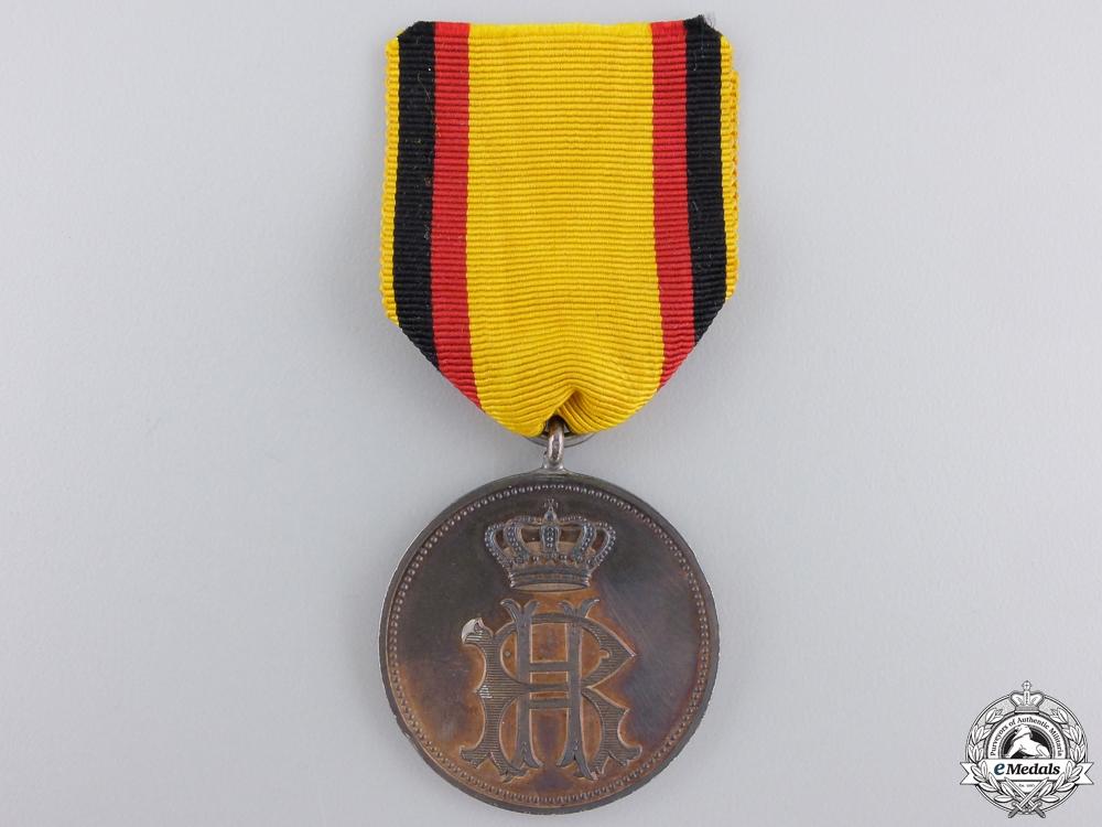 eMedals-A First War Reuss Silver Merit Medal