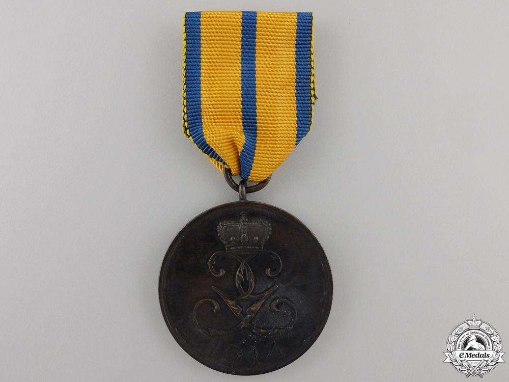 eMedals-A First War Schwarzburg War Medal 1914