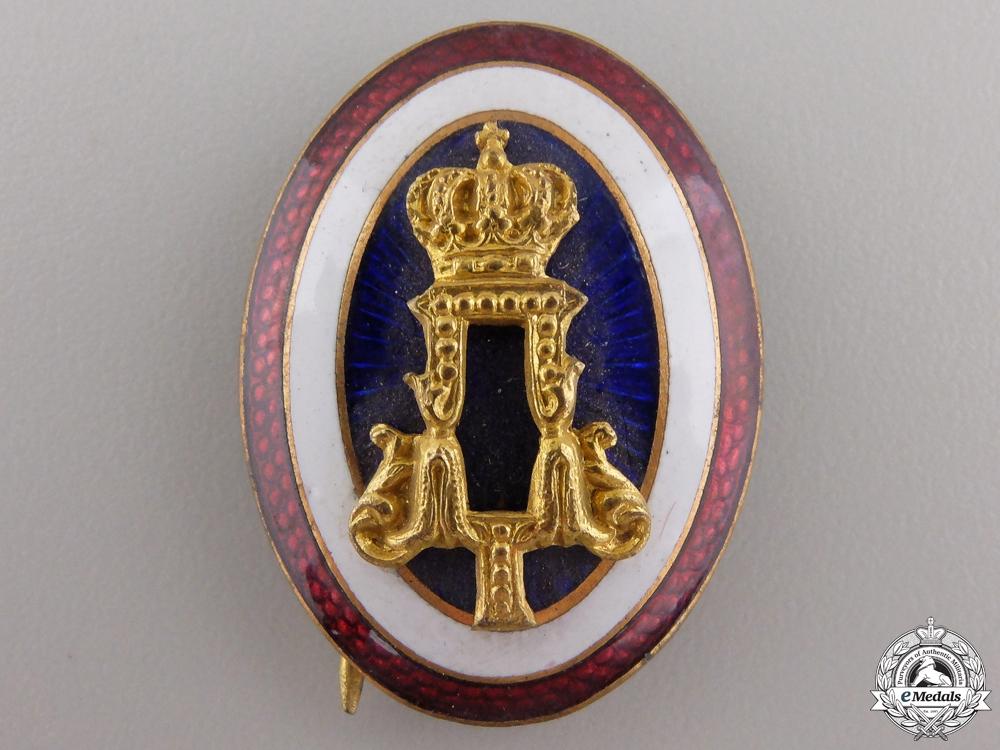 eMedals-A First War Serbian Officer's Cap Badge