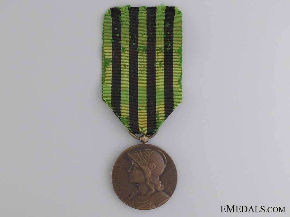 eMedals-A French 1870-1871 War Commemorative Medal